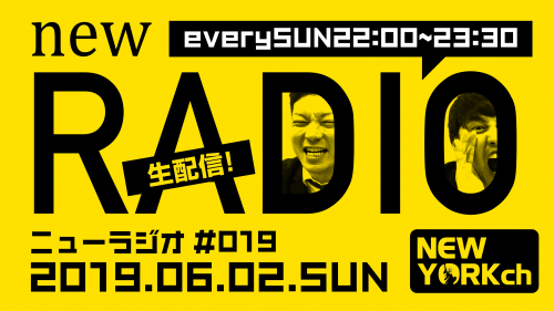 newRADIO_019